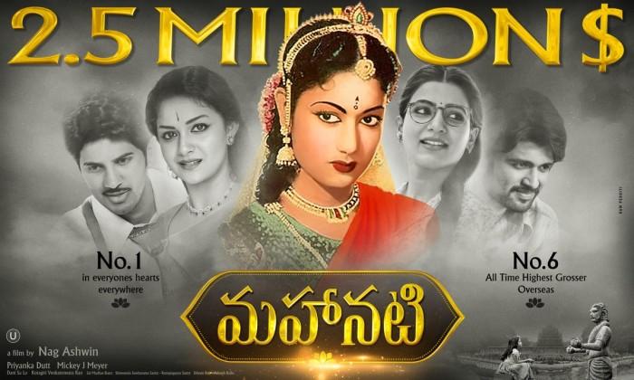 Keerthy Suresh starrer Mahanati goes past $2.5 million at the US box office