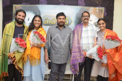 Photos: Chiranjeevi felicitates makers of Mahanati and celebrates the success