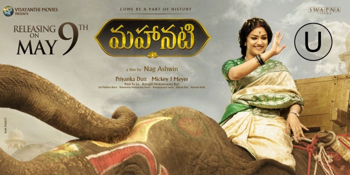 Savitri biopic Mahanati clears censor formalities; Gears up for a grand release on May 9 worldwide