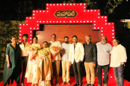 Photos: Producer Allu Arvind hosts a party for makers of Mahanati to celebrate the success of the film