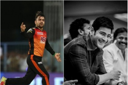 Mahesh Babu and SRH player Rashid Khan's Twitter conversation will make your day