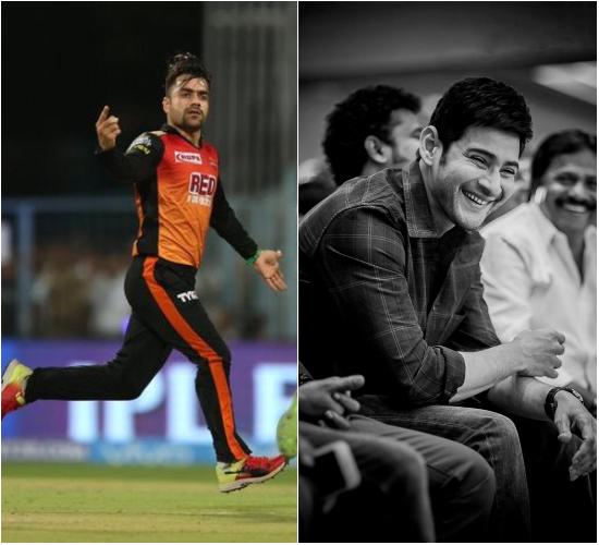 Mahesh Babu and SRH player Rashid Khan's Twitter conversation will make your day