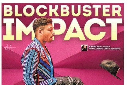 Naa Peru Surya Collections: This Allu Arjun starrer action entertainer gets a glorious opening on day 1