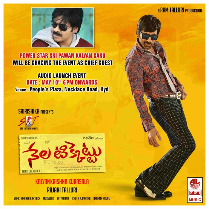 Pawan Kalyan to attend the audio launch of Ravi Teja starrer Nela Ticket