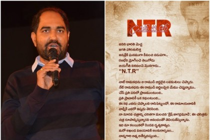 Official! Krish Jagarlamudi handed over the responsibilities of directing NTR biopic