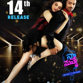 Nandamuri Kalyanram and Tamannaah starrer Naa Nuvve gearing up for release on June 14