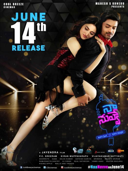Nandamuri Kalyanram and Tamannaah starrer Naa Nuvve gearing up for release on June 14