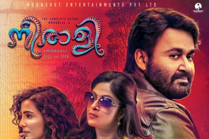 Official Neerali poster with Mohanlal, Nadia and Parvatii Nair in it is quite a sight