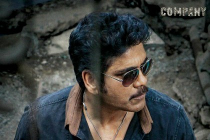 Ram Gopal Varma and Akkineni Nagarjuna's Officer gets a new release date