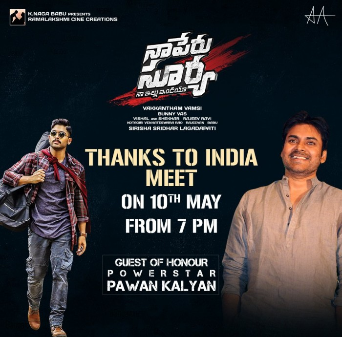 Pawan Kalyan to grace the thanks meet of Allu Arjun's Naa Peru Surya as chief guest