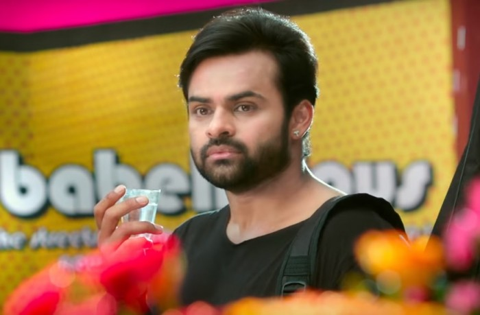 Watch: Teaser of Tej I love You starring Sai Dharam Tej and Anupama Parameswaran is out now