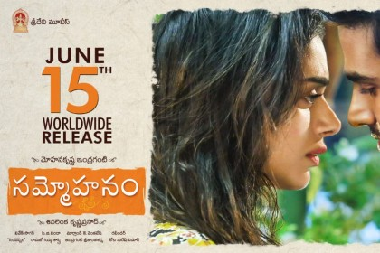 Sudheer Babu and Aditi Rao Hydari starrer Sammohanam gearing up for release on June 15