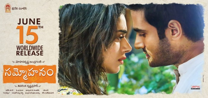 Sudheer Babu and Aditi Rao Hydari starrer Sammohanam gearing up for release on June 15