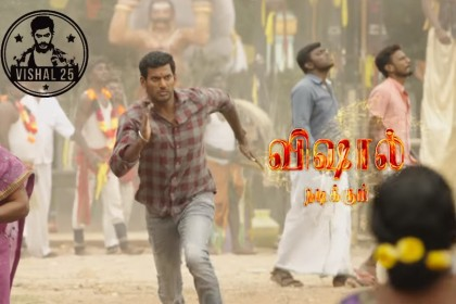 Watch: Trailer of Sandakozhi 2 starring Vishal and Keerthy Suresh is out now