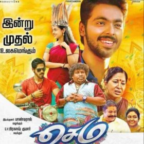 Sema Movie Review: A predictable, but harmless entertainer