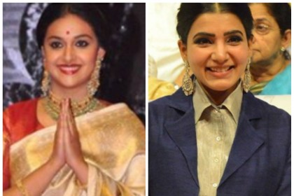 Samantha And Keerthy Suresh up the style quotient at Mahanati audio launch!