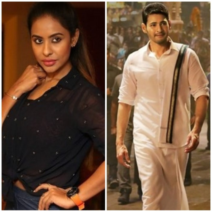 Sri Reddy criticizes Mahesh Babu's Bharat Ane Nenu, deletes post later