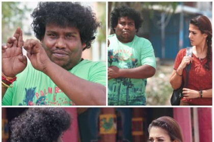 Kalyaana Vayasu song from Kolamaavu Kokila Out: Yogi Babu's wink act for Nayanthara will leave you amazed!