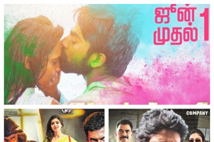 Filmy Friday: Officer, Abhimanyudu and other films releasing this week
