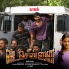 Dhanush starrer Vada Chennai may release in August, say reports