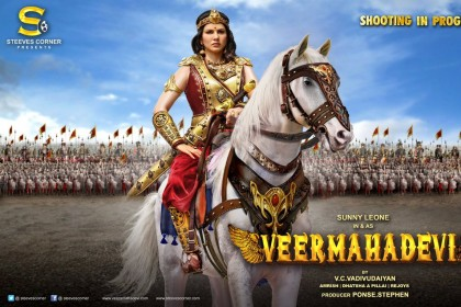 First look of Veeramahadevi starring Sunny Leone in titular role is out now