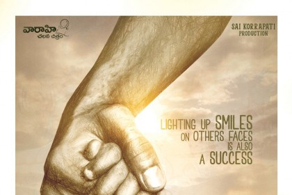 Debut film of Kalyan Dhev titled Vijetha; Chiranjeevi's yesteryear hit film used as reference