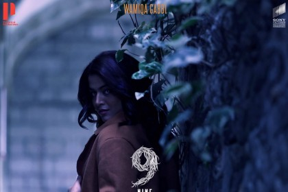 First look poster of Wamiqa Gabbi from 9 starring Prithviraj Sukumaran is revealed