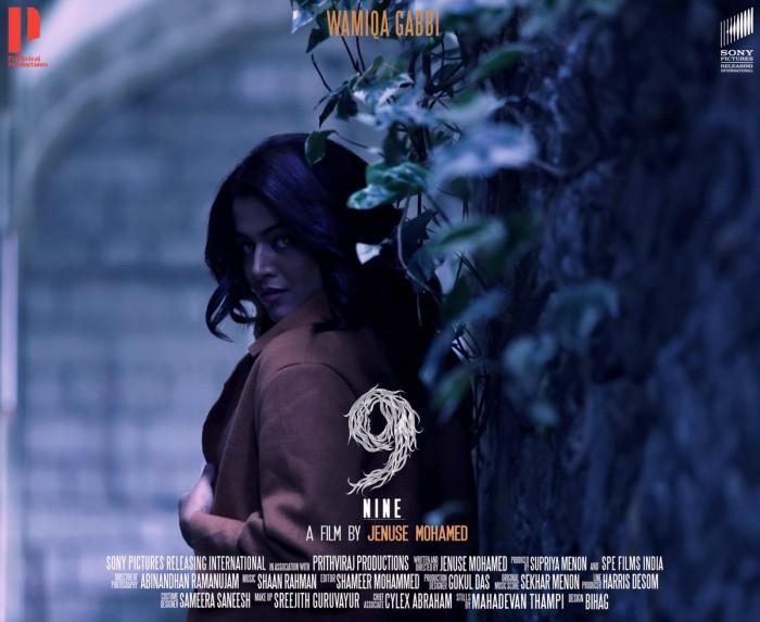 First look poster of Wamiqa Gabbi from 9 starring Prithviraj Sukumaran is revealed