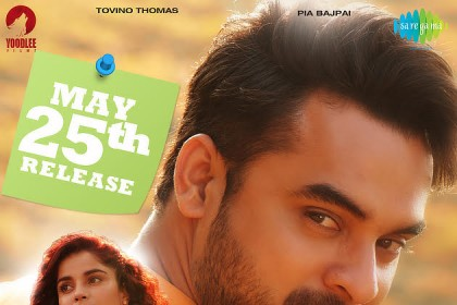 Tovino Thomas on Abhiyum Annuvum: Bliss to work with Asia's first ever woman cinematographer Vijayalakshmi