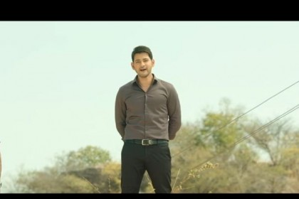 Makers of Mahesh Babu starrer Bharat Ane Nenu release 4 deleted scenes