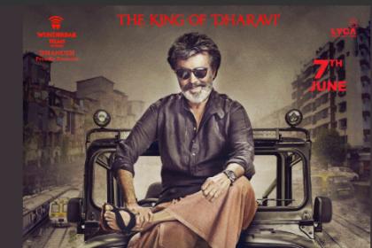 Bollywood actor Ajay Devgn launches the first poster of Rajinikanth's next Kaala Karikalan!
