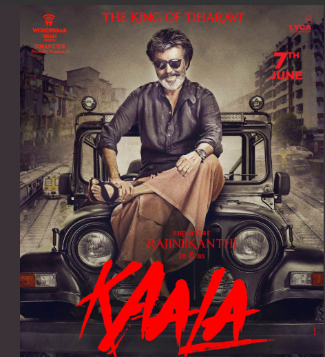Bollywood actor Ajay Devgn launches the first poster of Rajinikanth's next Kaala Karikalan!