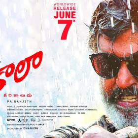 Here's everything you want to know about Rajinikanth starrer Kaala