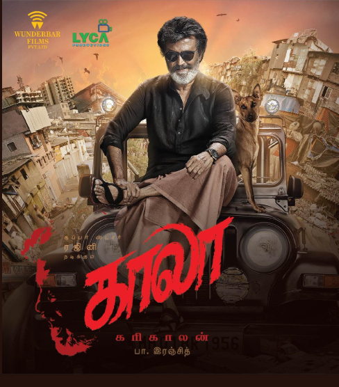 Fans disappointed with the custom emoji of Rajinikanth's Kaala; See Reactions!