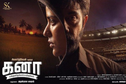 The first motion poster of Sivakarthikeyan's first production venture Kanaa is out and is gripping