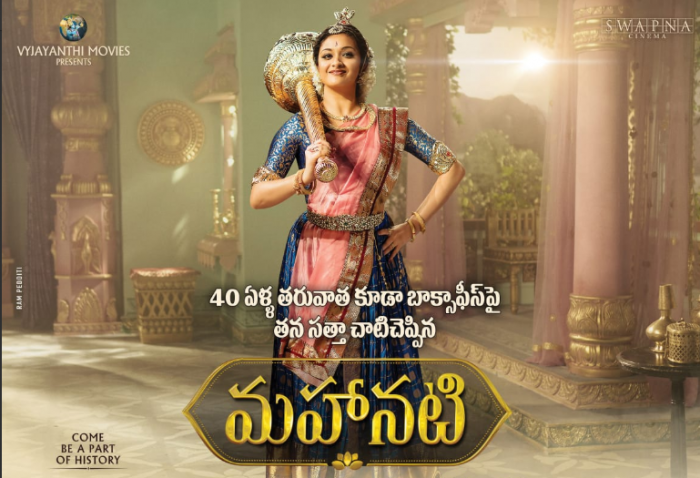Keerthy Suresh-Dulquer Salmaan starrer Mahanati sets US box office on fire