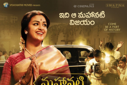 Gemini Ganesan's onscreen ex-wife played by Bindu Chandramouli is disappointed with Mahanati team