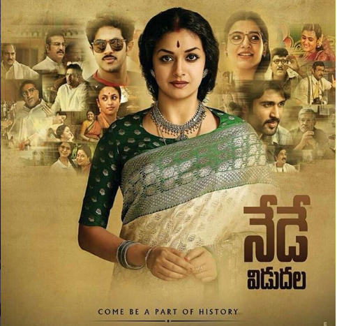 Mahanati tweet review: Could Keerthy Suresh, Dulquer Salmaan starrer biopic live up to audience expectations?