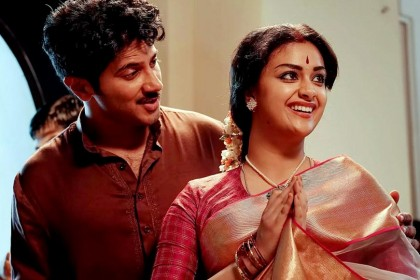 Gemini Ganesan's children not impressed with Savitri biopic Mahanati! Read reaction here