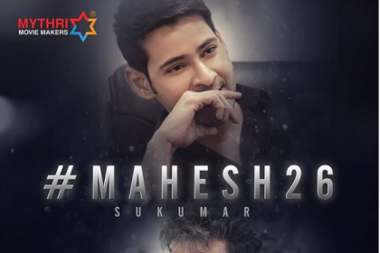 Director Sukumar's next with Mahesh Babu is going to be a crime thriller, details here!