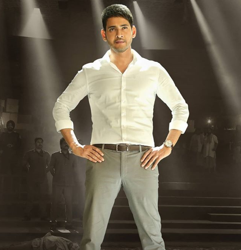 Despite earning 200 crores, Bharat Ane Nenu could not make profits in these locations