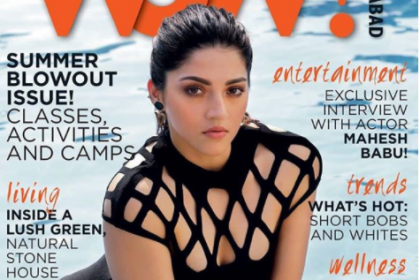 Hot and sultry: Mehreen Pirzada sizzles on the cover of Wow! magazine