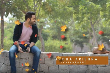 You can't miss this breezy motion poster of Aravindha Sametha featuring Jr NTR and Pooja Hegde