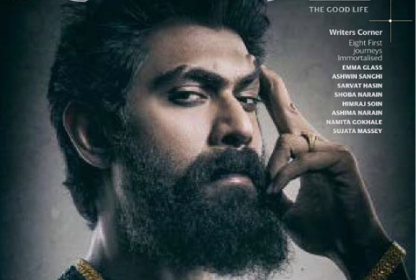 Rana Daggubati sports an intense look and it's too hard to ignore!