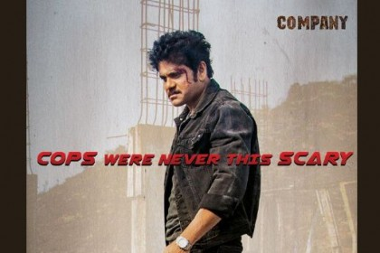 What! Ram Gopal Varma and Nagarjuna's Officer declared flop even before the release?