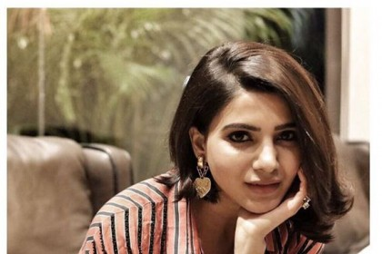 Samantha Akkineni reacts to the issue of the casting couch, says it is there in every industry