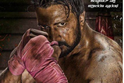 Another actor joins the cast of Sudeep starrer Phailwan?