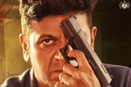 Shivarajkumar's Tagaru fever continues, the film is inching towards 100-days run!