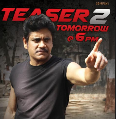 The second teaser of Nagarjuna's Officer will be out tomorrow!