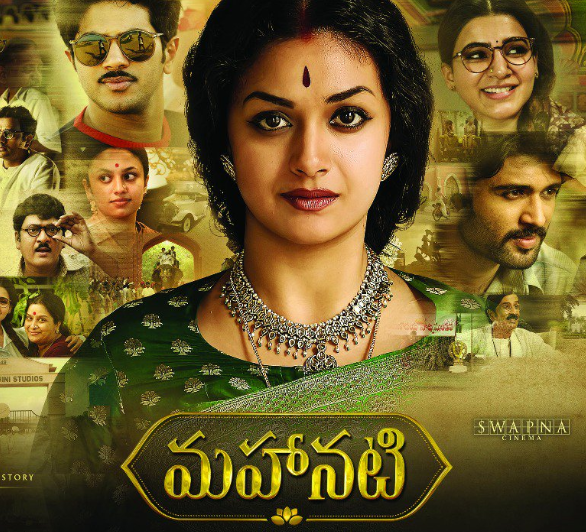 Mahanati Celebrity Reactions: SS Rajamouli, director Atlee and many other celebrities in awe of Savitri biopic